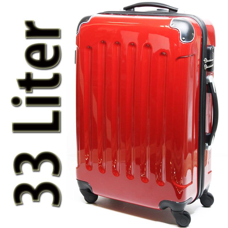 handgep ck koffer hartschale trolley ks 33l rot ebay. Black Bedroom Furniture Sets. Home Design Ideas